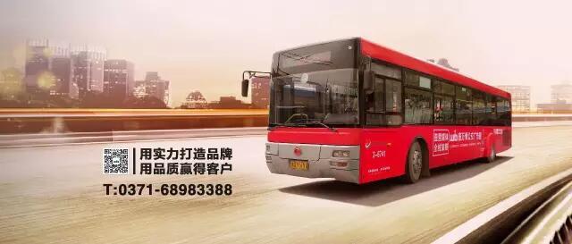 10月26日起,新开公交线路75路、180路、227路,多条公交线路优化调整