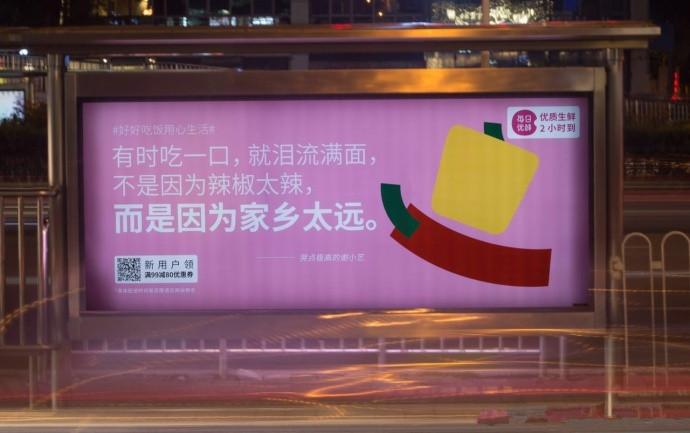 段子手的狂欢,这波公交广告又要给人洗脑了!
