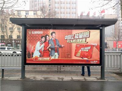 候车亭广告如何做到精准投放