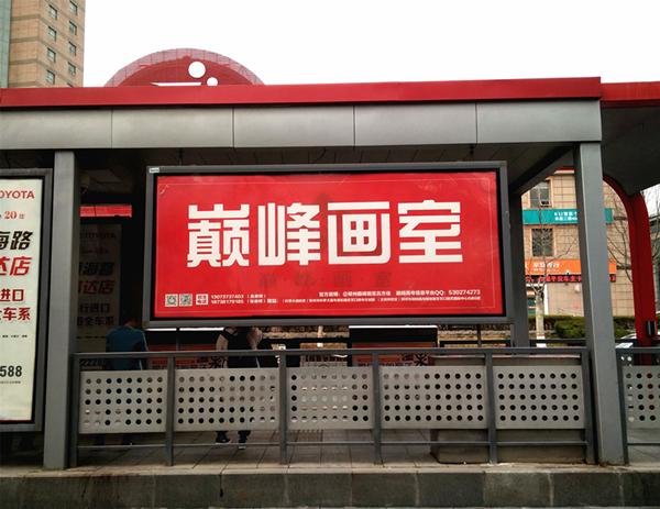 BRT站台广告媒体优势分析
