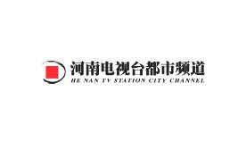 河南电视台都市频道