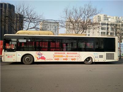公交车广告之社会效益分析