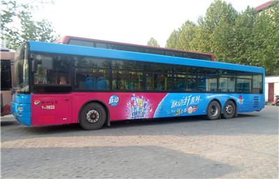 碎片化时间消化剂――公交车媒体