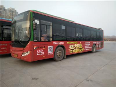 听说这样的公交车广告更容易让受众动心
