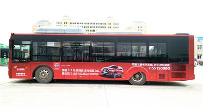 你有一份公交车身广告投放指南,请注意查收