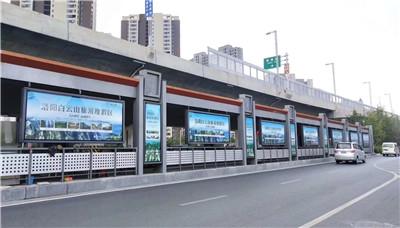 精心装扮过的BRT站台,城市最具魅力的象征