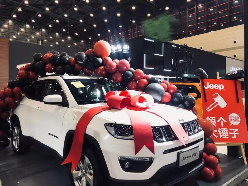 JEEP郑州国际车展