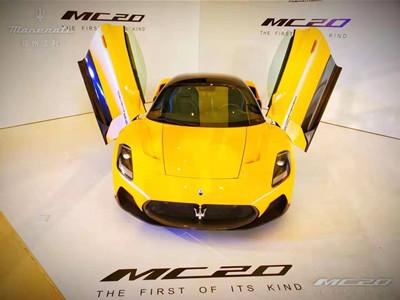 玛莎拉蒂MC20超级跑车上市发布会